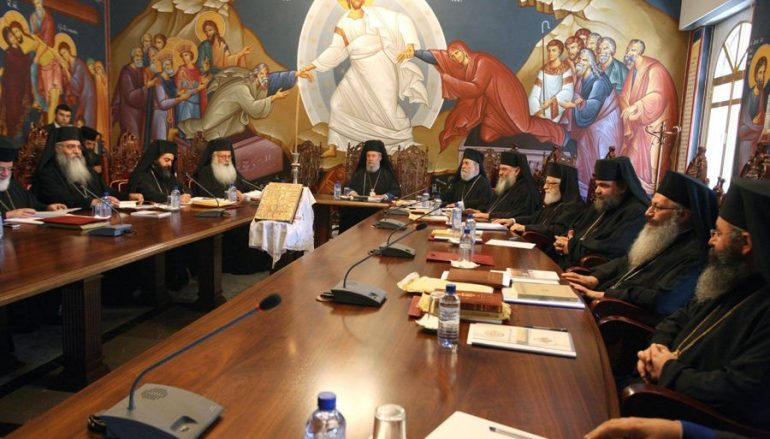 Ανακοινωθέν τακτικής συνεδρίας της Ι. Συνόδου της Εκκλησίας της Κύπρου