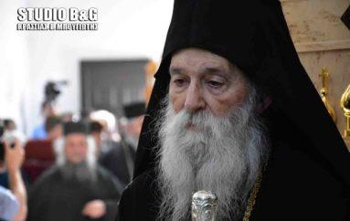 Ανακοίνωση εκθέσεως της σωρού του μακαριστού Μητροπολίτη Γλυφάδας Παύλου