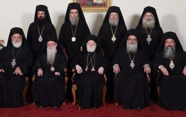 Ανακοινωθέν της Εκκλησίας της Κρήτης για άρθρα του Συντάγματος