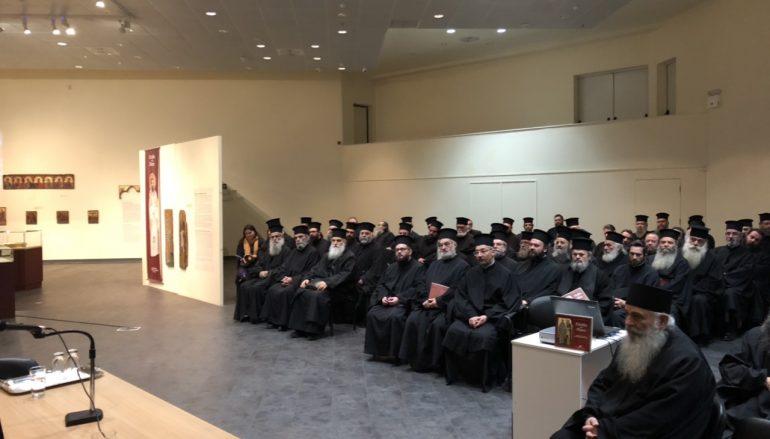 Ιερατική σύναξη στο Διαχρονικό Μουσείο Λάρισας