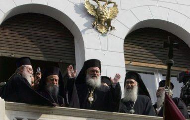 Αρχιεπίσκοπος Ιερώνυμος: 11 έτη στο πηδάλιο της Ελλαδικής Εκκλησίας