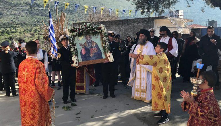 O Κότρωνας Ανατολικής Μάνης εόρτασε τον Πολιούχο του Άγιο Χαράλαμπο
