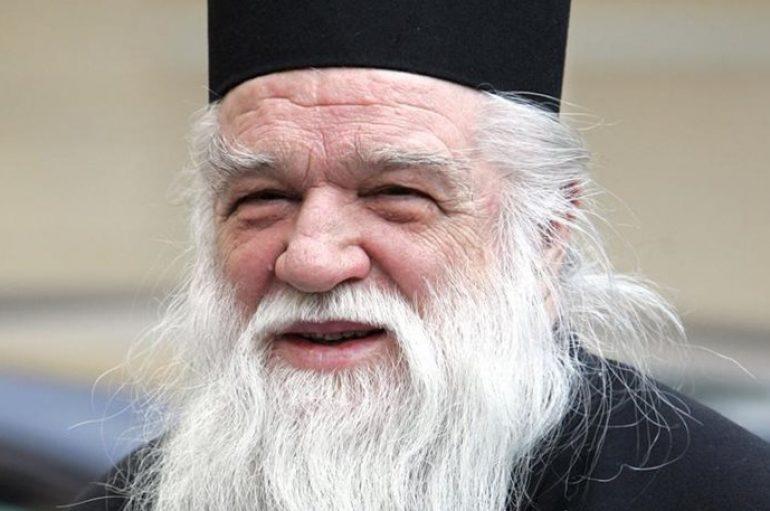 """Καλαβρύτων: """"Ελάτε να αγωνισθούμε για τον Χριστό και την Εκκλησία μας"""""""