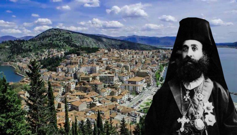 Μορφές του Μακεδονικού Αγώνα – Μητροπολίτης Καστορίας Γερμανός Καραβαγγέλης