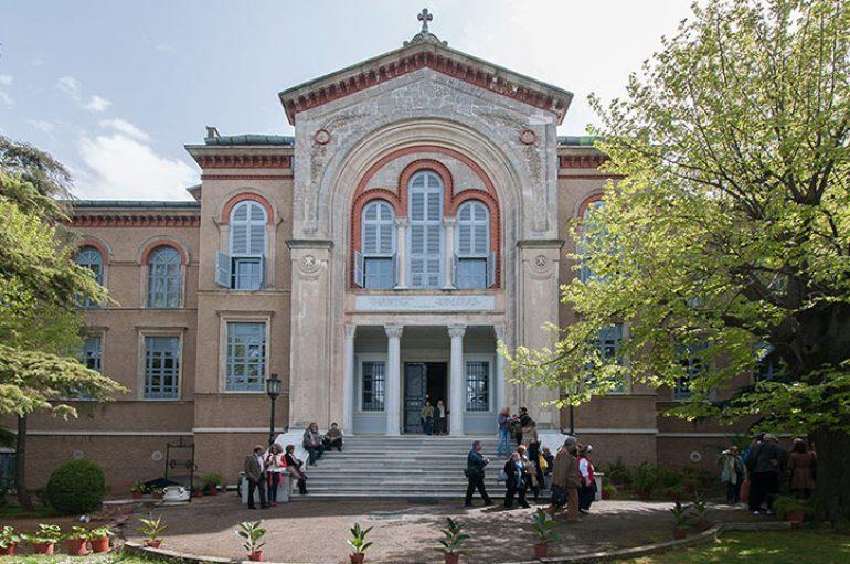 Η Θεολογική Σχολή της Χάλκης
