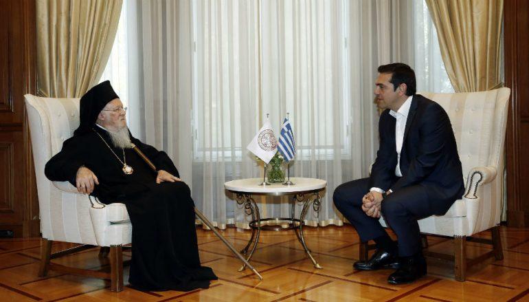 Επίσκεψη Τσίπρα σε Οικ. Πατριάρχη στις 6 Φεβρουαρίου