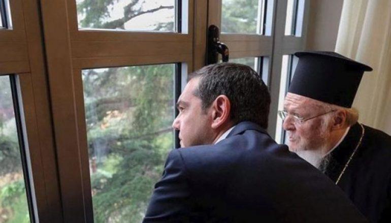 Οι φωτό από τη Χάλκη που πόσταρε ο Τσίπρας στο Instagram