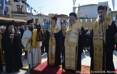 Η εορτή της Υπαπαντής του Κυρίου στην Ι. Μητρόπολη Μάνης