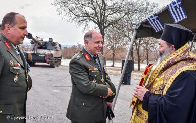 Ο Μητροπολίτης Λαγκαδά στην αλλαγή Διοίκησης της 34ης Μηχανοκίνητης Ταξιαρχίας