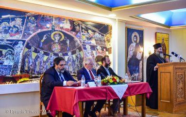 Θ΄ Θεολογικό – Αγιολογικό Συνέδριο στην Ι. Μ. Λαγκαδά