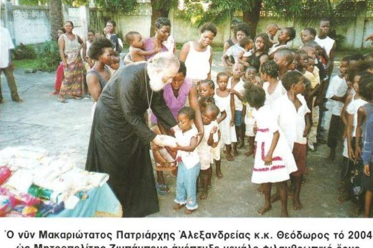 Ο Πατριάρχης Αλεξανδρείας προσεύχεται για τον τυφώνα στην Αφρική