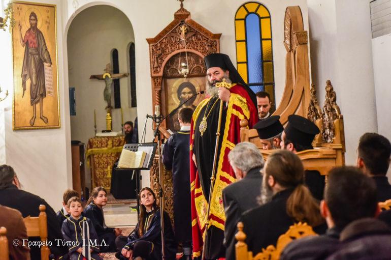 Σύναξη Ιεροπαίδων και Αναγνωστών στην Ι. Μ. Λαγκαδά