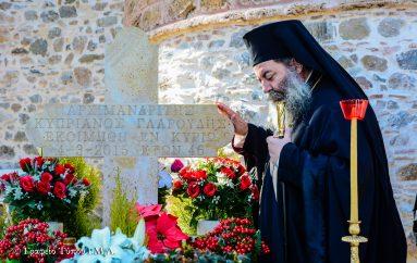 Τρισάγιο για τον Αρχιμ. Κυπριανό Γλαρούδη από τον Μητροπολίτη Λαγκαδά