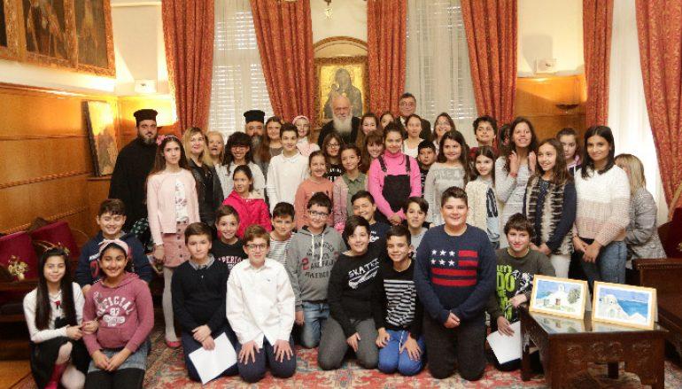 Μαθητές του 91ου Δημοτικού Σχολείου Αθηνών στον Αρχιεπίσκοπο