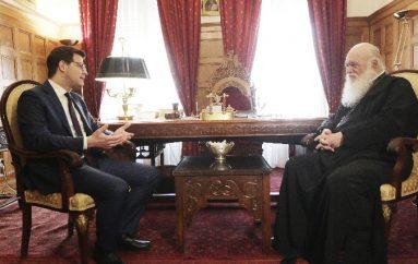 Συνάντηση Αρχιεπισκόπου με Yφ. Μεταναστευτικής Πολιτικής