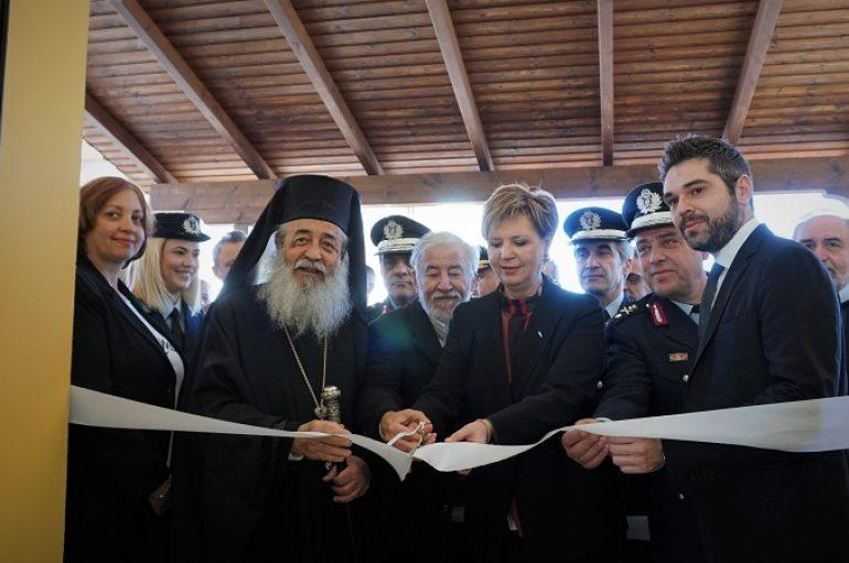 Ο Μητροπολίτης Φθιώτιδος εγκαινίασε το νέο κτίριο του Α.Τ. Αμφικλείας