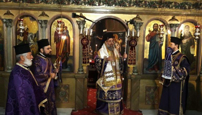 Προηγιασμένη Θ. Λειτουργία από τον Μητροπολίτη Θεσσαλιώτιδος