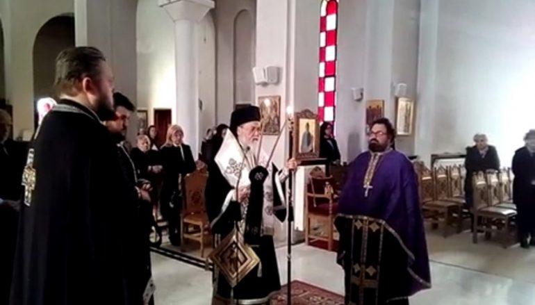 Προηγιασμένη Θ. Λειτουργία από τον Μητροπολίτη Κορίνθου