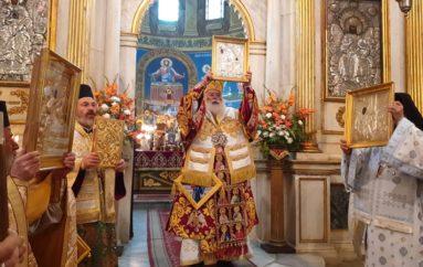 Ο εορτασμός της Κυριακής της Ορθοδοξίας στο Πατριαρχείο Αλεξανδρείας