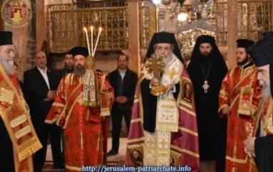 Δοξολογία για την Εθνική Επέτειο στο Πατριαρχείο Ιεροσολύμων