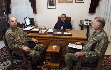 Στο Μητροπολίτη Μεσσηνίας ο Νέος Διοικητής της ΔΙ.ΚΕ. Πελοποννήσου