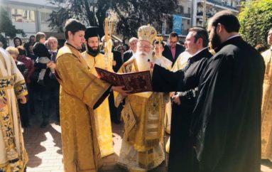 Δημητριάδος: «Σήμερα η Ορθόδοξη Εκκλησία πορεύεται σε μία αιχμηρή έρημο»