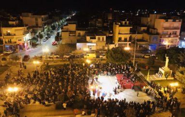 Επετειακή Εκδήλωση για την 25η Μαρτίου στο Βόλο