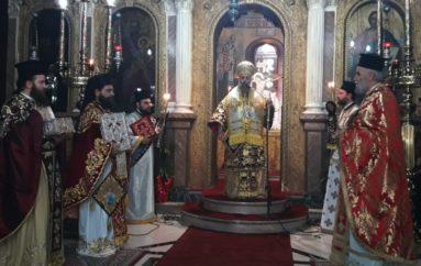 Κυριακή της Ορθοδοξίας στην Ι. Μητρόπολη Θεσσαλιώτιδος