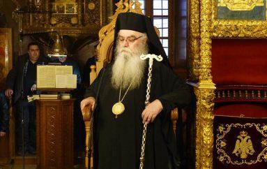 Ο Εσπερινός της Συγχωρήσεως στην Ι. Μητρόπολη Καστορίας