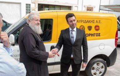Με νέο επαγγελματικό αυτοκίνητο εξοπλίστηκαν τα συσσίτια της Ι. Μ. Κυδωνίας