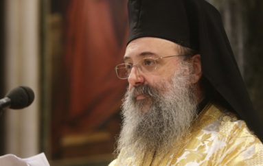 Ομιλία του Μητροπολίτη Πατρών για την Κυριακή της Ορθοδοξίας