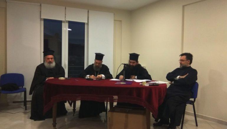 Σύναξη πνευματικών – εξομολόγων στην Ι. Μ. Θεσσαλιώτιδος
