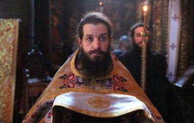 Νέος Μητροπολίτης Σιατίστης ο Αρχιμ. Αθανάσιος Γιαννουσάς