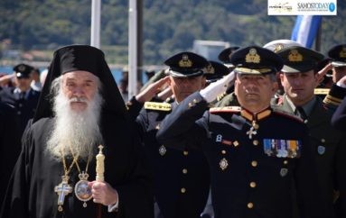 Ο εορτασμός της Εθνικής Επετείου στην ακριτική Σάμο