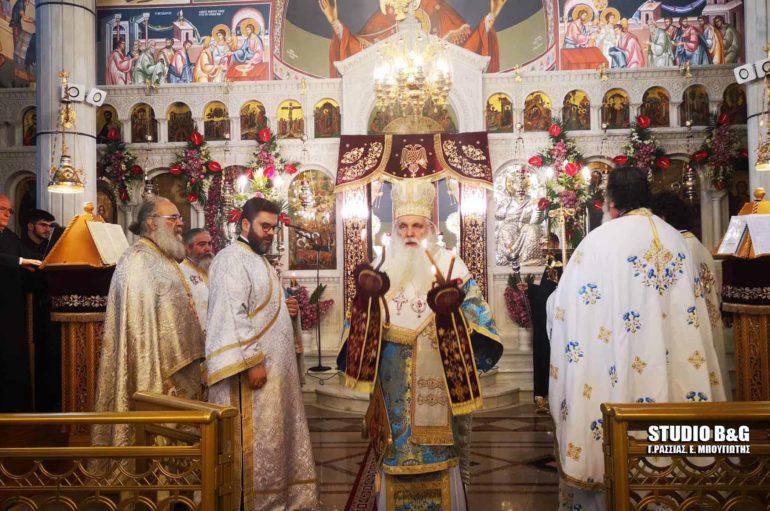 Η εορτή του Ευαγγελισμού στην Ι. Μητρόπολη Αργολίδος