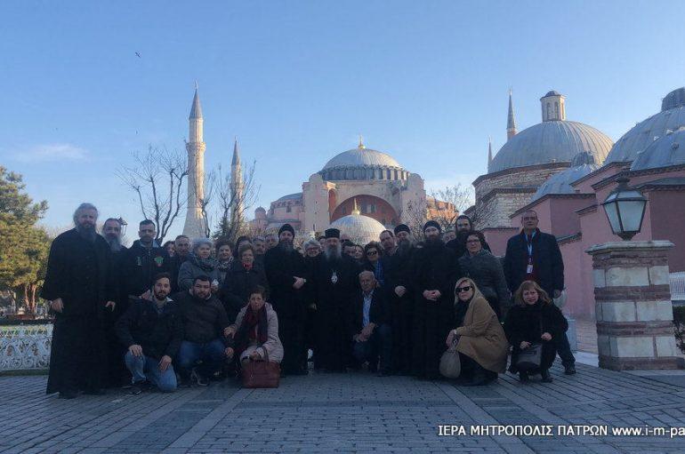 Προσκύνημα Πατρινῶν στήν Κωνσταντινούπολη