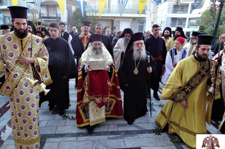 Δισαρχιερατικός Εσπερινός για τους Λάκωνες Αγίους στην Σπάρτη
