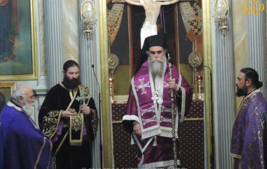 Προηγιασμένη Θ. Λειτουργία στον Ι. Ν. Αγίου Γεωργίου Άρτης
