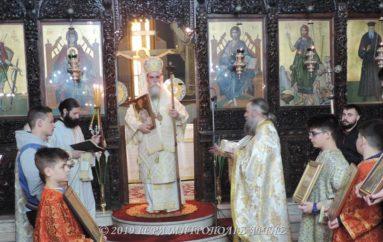 Η Κυριακή της Ορθοδοξίας στην Μητρόπολη Άρτης