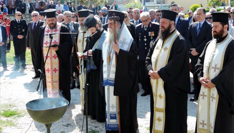 Ο εορτασμός της 25ης Μαρτίου στην Μητρόπολη Άρτης