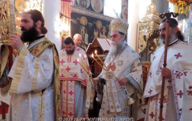 Κυριακή της Σταυροπροσκυνήσεως στην Ι. Μ. Άρτης
