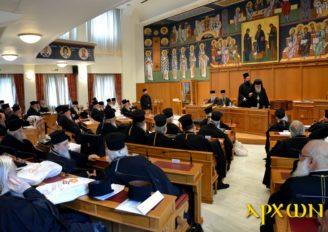 Νέοι Γραμματείς στην Ιερά Σύνοδο της Εκκλησίας της Ελλάδος