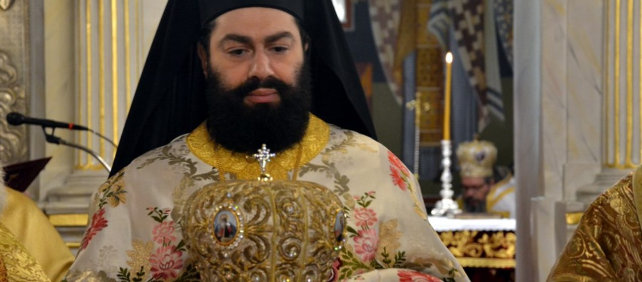 Ο Αρχιμ. Χρυσόστομος Παναγόπουλος βοηθός Επίσκοπος της Ι. Αρχιεπισκοπής Αθηνών
