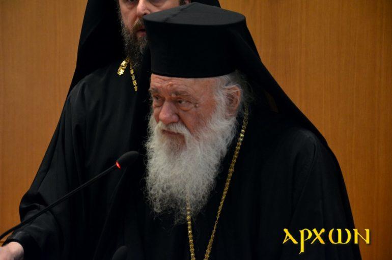 Ο Αρχιεπίσκοπος Ιερώνυμος για τον Μακαριστό Αυστραλίας Στυλιανό
