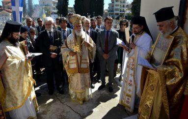 Η Κυριακή της Ορθοδοξίας στην Ι. Μητρόπολη Μαντινείας