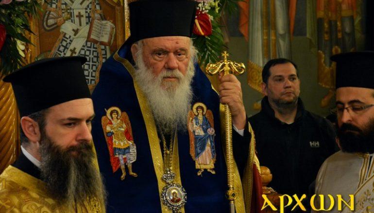 Ο Αρχιεπίσκοπος στον Ιερό Ναό Ευαγγελιστρίας Ναυπλίου
