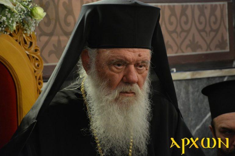Ο Αρχιεπίσκοπος Τοποτηρητής στην Ι. Μητρόπολη Περιστερίου