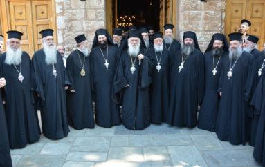 Τα Μηνύματα των νέων Επισκόπων Ευρίπου, Κεγχρεών και Τεγέας