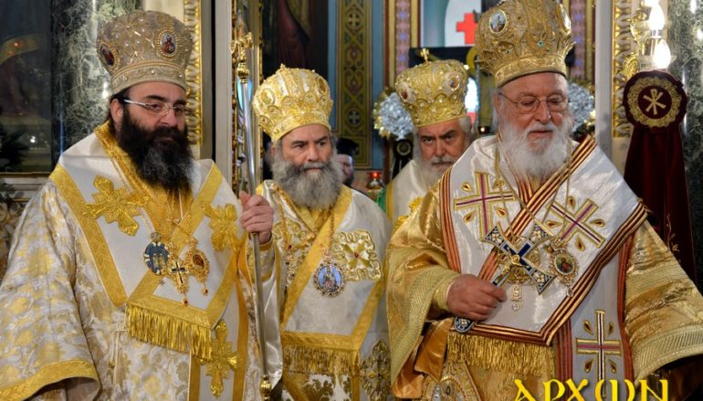 Η Χειροτονία του Επισκόπου Τεγέας Θεοκλήτου