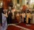 Δισαρχιερατικός Εσπερινός του Ευαγγελισμού στην Πάτρα